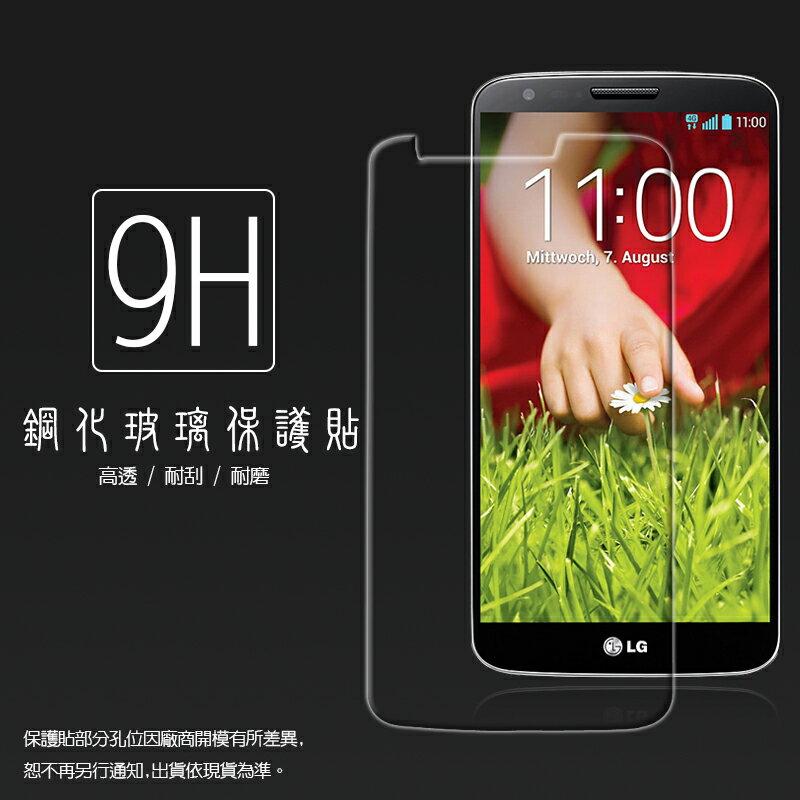 超高規格強化技術 LG G2 D802 鋼化玻璃保護貼/強化保護貼/9H硬度/高透保護貼/防爆/防刮