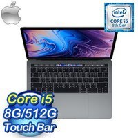 Apple 蘋果商品推薦APPLE  MacBook Pro 13.3吋筆電 ★MR9R2TA/A 灰色 ★ TouchBar/i5 2.3GHz 8th/8G/512G SSD