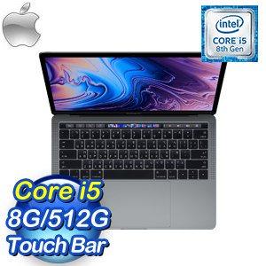 【2018.9開放預購中】APPLEMacBookPro13.3吋筆電★MR9R2TAA灰色★TouchBari52.3GHz8th8G512GSSD