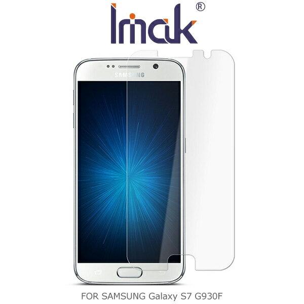強尼拍賣~Imak SAMSUNG Galaxy S7 G930F 軟性防爆膜 保護貼 保護膜