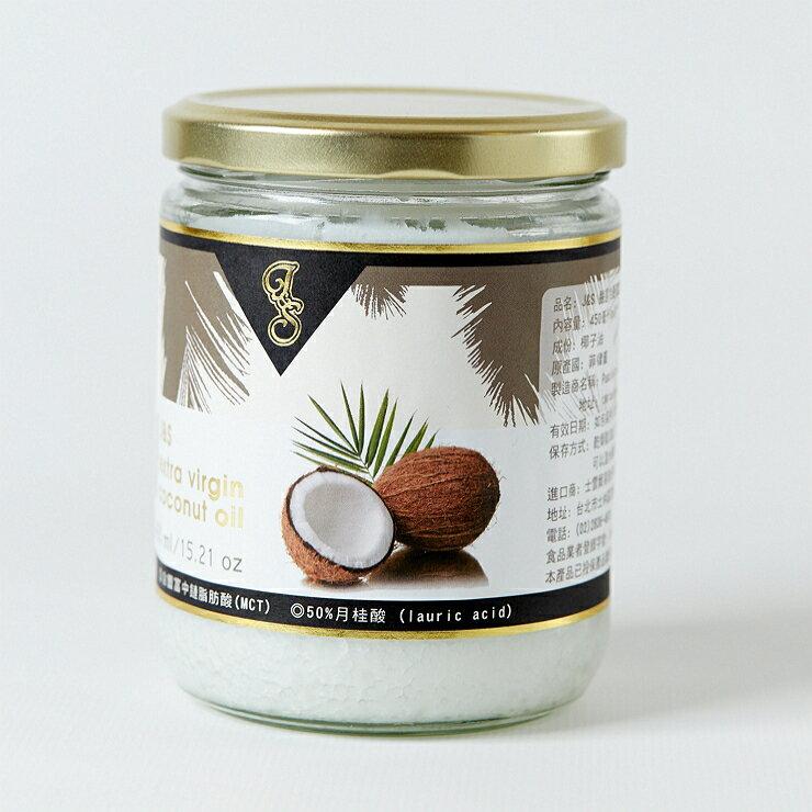 士雲J&S嚴選初榨椰子油450ml 富含月桂酸及中鏈脂肪酸 無反式脂肪