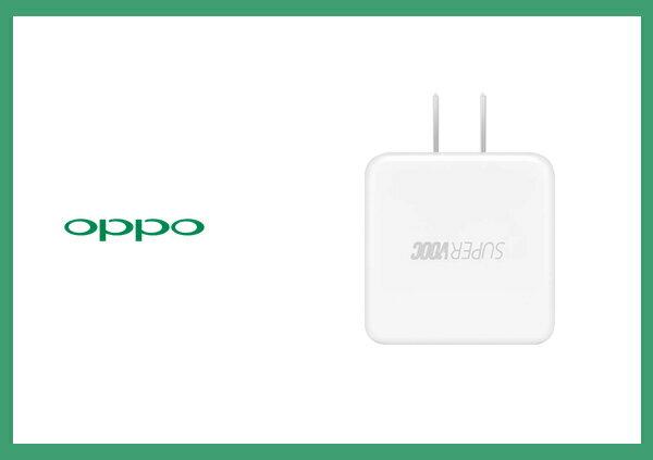 送繞線器OPPO SuperVOOC 原廠超級閃充電源適配器10V5A (盒裝)