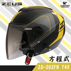 ZEUS安全帽 ZS-202FB T43 方程式 黑黃 內藏墨鏡 半罩帽 3/4罩 內襯可拆 耀瑪騎士機車部品