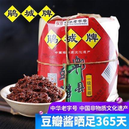 鵑城牌郫縣一級豆瓣醬一年陳釀一箱12包 四川特產
