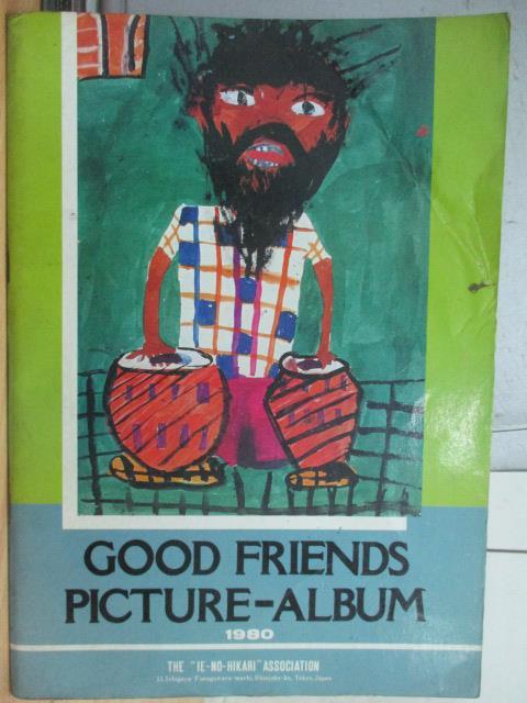 ~書寶 書T5/藝術_PQD~GOOD FRIENDS PIXTURE~ALBUM 198