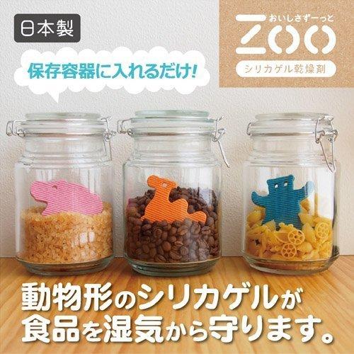 【日本TOWA】東和產業可愛動物造型防潮包吸濕乾燥劑三款組合包~日本製