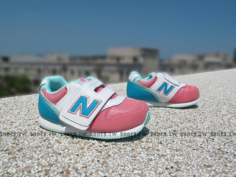 [15cm] Shoestw【FS996PTI】NEW BALANCE 996 學布鞋 童鞋 小童鞋 粉紅藍 TOBY