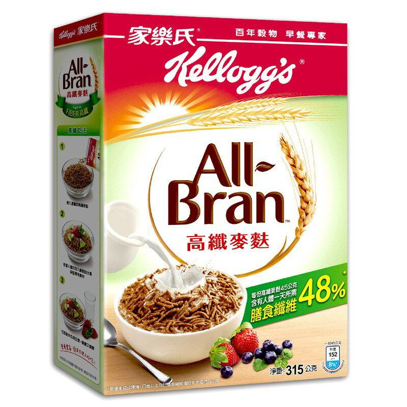 家樂氏高纖麥麩早餐穀物315g