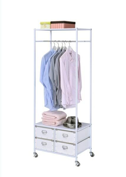 掛衣架/收納櫃/衣物收納 都會質感移動式衣櫥(白色款) MIT台灣製 完美主義 母親節推薦 rt【B0093】