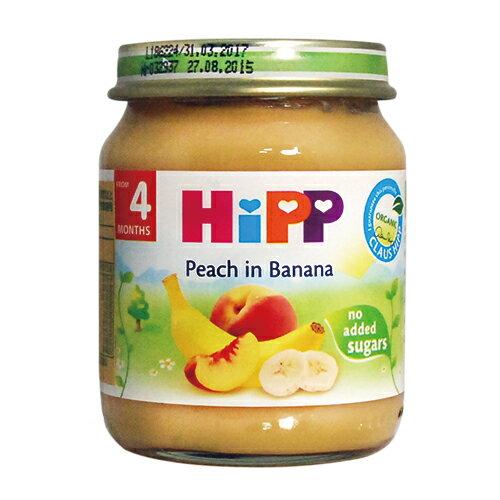 ★衛立兒生活館★喜寶 HiPP 有 機水蜜桃香蕉泥#6111