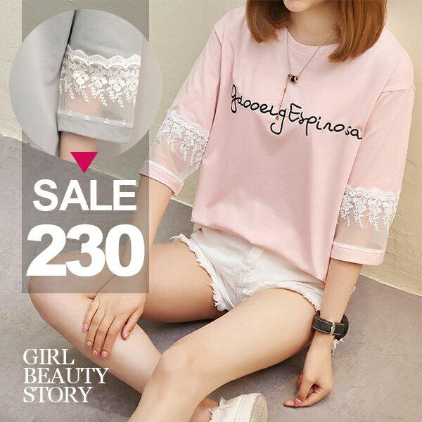 SISI【T8016】甜美休閒圓領寬鬆鏤空透視網紗雕花拼接袖字母印花T恤上衣
