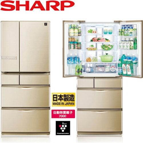 SHARP 夏普 SJ-XF60AT-T 600L 變頻對開電冰箱 六門 日製 (玫瑰金)