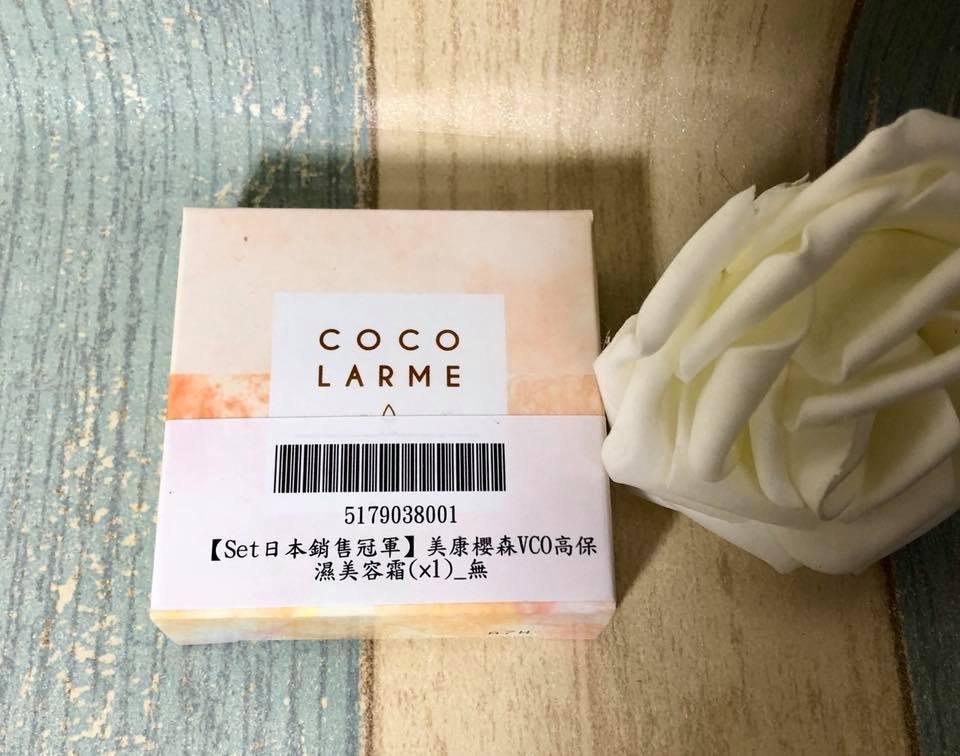 【日本銷售冠軍】美康櫻森VCO高保濕美容霜(×1) 30g 效期2020.07【淨妍美肌】