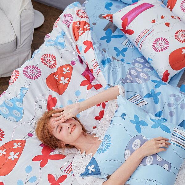 被套雙人-100%精梳棉【花都香榭-紅】6x7尺雙人被套,戀家小舖,台灣製