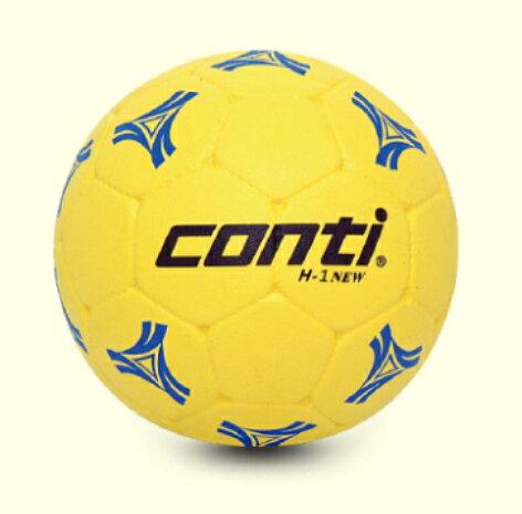 陽光運動館:CONTI超軟橡膠手球(1號球)黃獨特專利橡膠材質OH1N-YB[陽光樂活=]