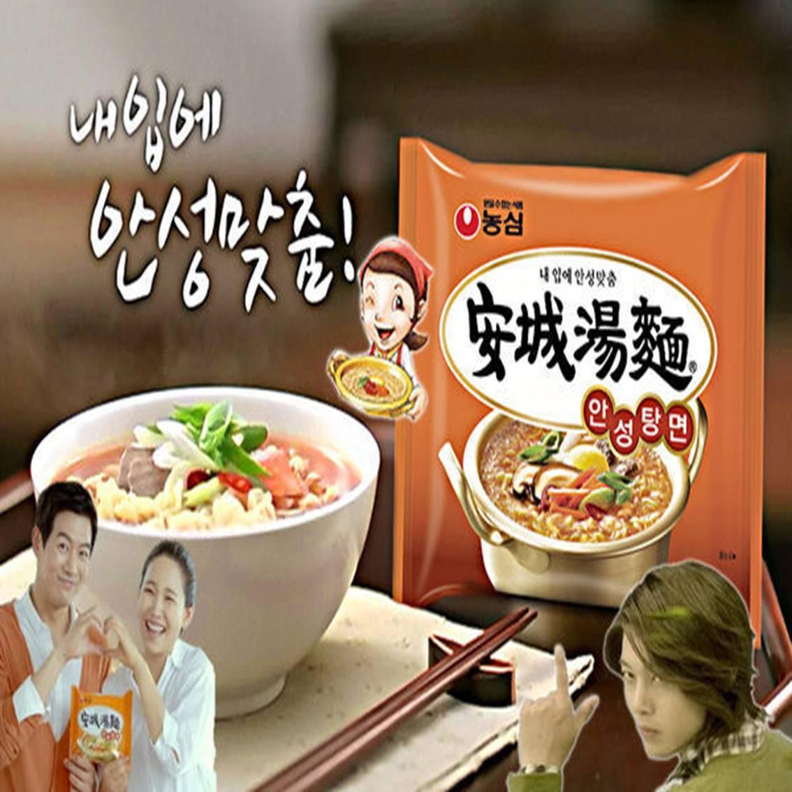 韓國農心安城湯麵 泡麵【樂活生活館】