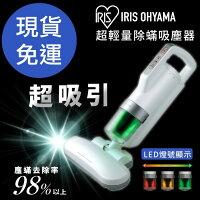 【APP領券再折200】【超取免運】IRIS OHYAMA  IC-FAC2 超輕量除蟎吸塵器 日本代購 愛麗思歐雅瑪  ~愛網拍~ 0