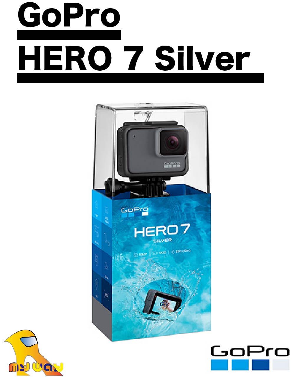 ~任我行騎士部品~GoPro HERO7 Silver 送 shorty自拍桿 運動攝影機 超強穩定 裸機防水 語音控制