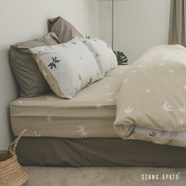 床包組-加大【Flutter】ikea風格100%精梳棉純棉翔仔居家