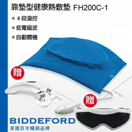 《買1送2》【BIDDEFORD】舒適型乾濕兩用熱敷墊 FH-200C_XYFNH-518_A33818