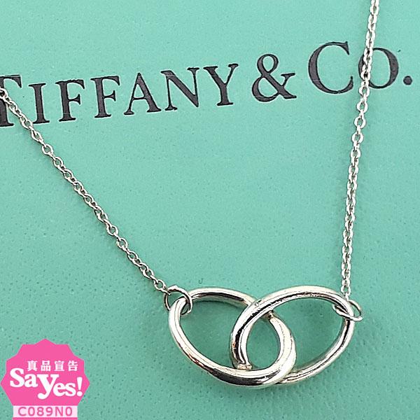 【奢華時尚】Tiffany 橢圓雙環925純銀項鍊(八五成新) #21070