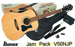 IbanezV50NJP 41吋 單版木吉他,國外大廠品質+日本廠型+木紋質感,贈琴袋+調音器+原廠全配,民謠吉他 古典吉他