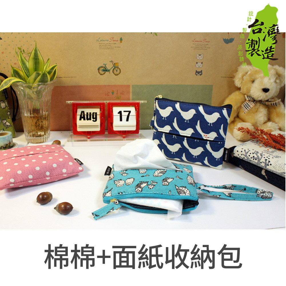 珠友 HB-10026 花布戀衛生棉+面紙收納包/貼身收納包