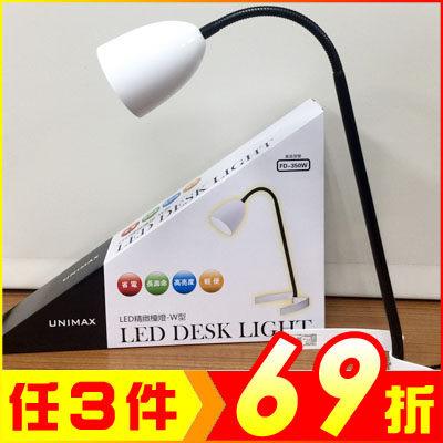 UNIMAX護眼LED檯燈(白)【KN01002】i-Style居家生活