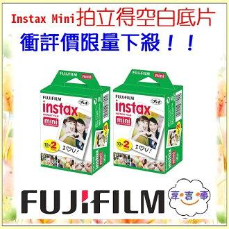 ❤享.吉.事❤【店取一盒十張185元需下標】拍立得 相紙 底片 FUJiFILM Instax mini 拍立得專用空白底片 適用於 FUJIFILM Instax mini 拍立得相機 7/10/2..