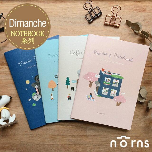 Dimanche NOTEBOOK系列 - Norns 隨身筆記 記事手帳本 記錄清單手冊 書單電影咖啡店餐廳 迪夢奇MIT - 限時優惠好康折扣