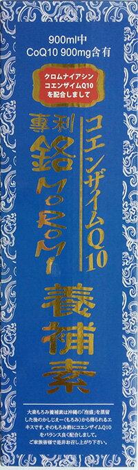 <br/><br/>  【美日樂活】日本原裝 大樂?COQ10 專利鉻+天然紅麴精華酵素<br/><br/>