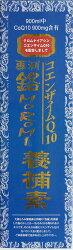 【美日樂活】日本原裝 大樂®COQ10 專利鉻+天然紅麴精華酵素