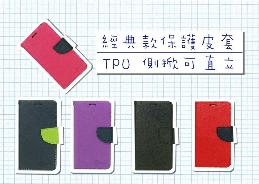 鴻海 InFocus M812 經典款 TPU軟殼 側掀可立 保護皮套 保護殼 手機套 保護套 支架