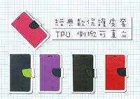 母親節禮物推薦華碩 ASUS ZenFone 2 Laser ZE550KL 5.5 經典款 TPU側掀可立 保護皮套 保護 殼 手機套 保護套