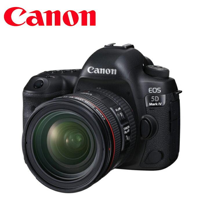 ◎相機專家◎ Canon EOS 5D Mark IV KIT 含 24-70mm f4 5D4 Mark 4 登錄送好禮 彩虹公司貨