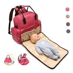 糖衣子輕鬆購【DS233】時尚媽咪多功能媽媽包後肩包嬰兒可躺包尿布包手提包孕婦待產包