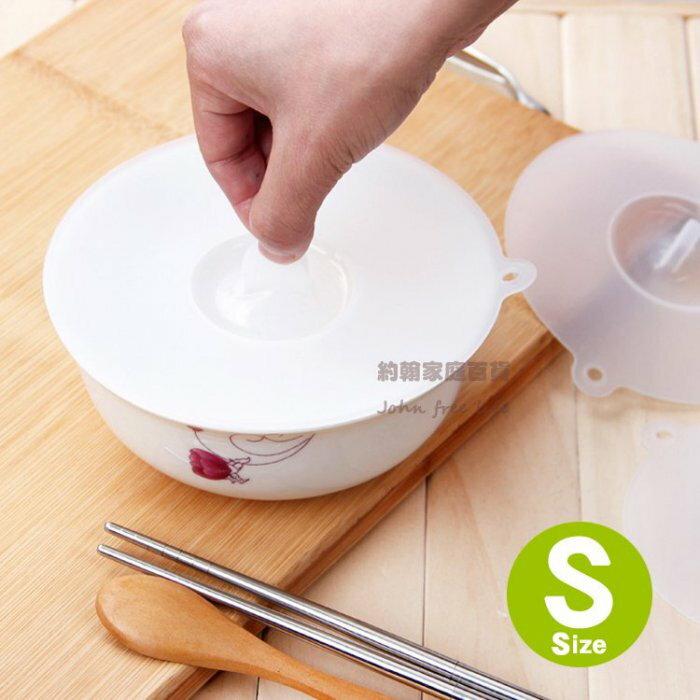 約翰家庭百貨》【AB130】日式萬能保鮮蓋 軟膠多用蓋 密封蓋 碗蓋杯蓋 小號