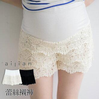 孕婦褲 日系蕾絲蛋糕短褲 可調式腰圍 M-XL 【R63541】愛戀小媽咪