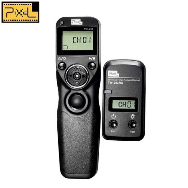 又敗家@品色PIXEL索尼Sony無線定時快門線遙控器TW-283S2適A58A99IIA99IIA7A7RA7SIIA6500A6300A6000A5100A5000A3000NEX3NDSC-RX100234IIIIIIV定時無線電快門線定時遙控器快門線間隔縮時攝影微速度攝影(NCC認証,相容Sony原廠RM-VPR1快門線)CX220CX230CX290CX380CX430VPJ230PJ380PJ430VPJ650VPJ790V
