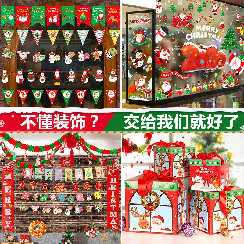 圣誕節裝飾品掛飾店鋪吊頂掛件櫥窗商場活動創意場景布置氛圍吊飾 聖誕節搶先購 清涼一夏钜惠