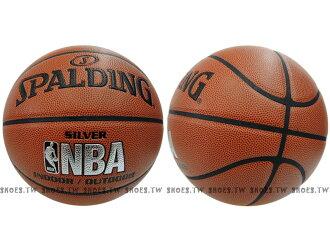 Shoestw【SPA74556】斯伯丁籃球 SPALDING 室內外籃球 合成皮 好手感 銀標