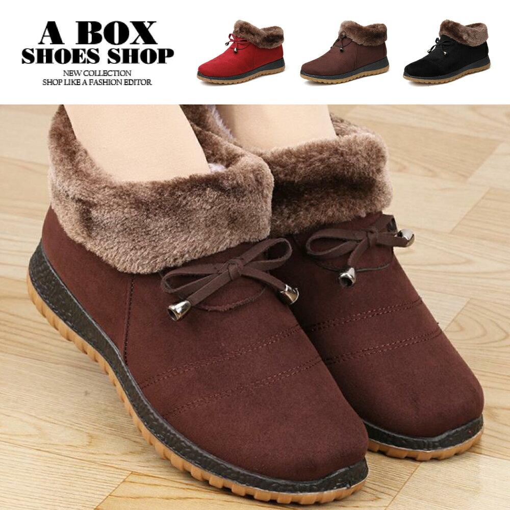 ~ANB~369~3CM短靴 毛茸蝴蝶結絨面平底雪靴 媽媽鞋 奶奶鞋 3色