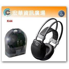 <br/><br/>  AKG K44經典入門耳罩式耳機<br/><br/>