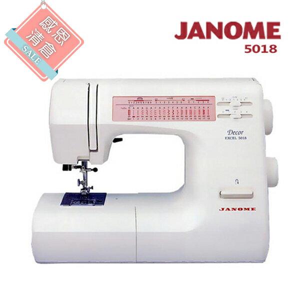 (大回饋)日本車樂美JANOME機械式縫紉機5018