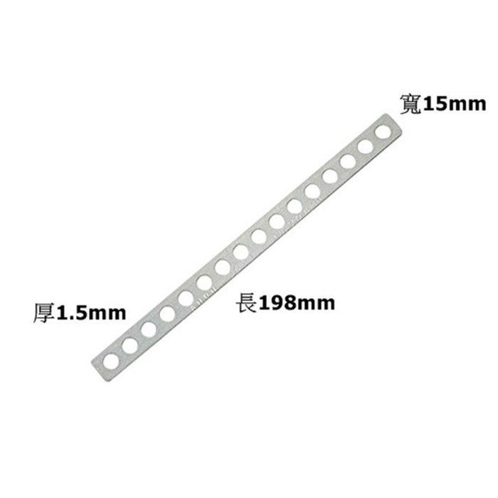 權世界@汽車用品 日本AMON DIY 16孔洞長條不鏽鋼固定鐵板鐵片 安裝支架(音箱安裝用) S623