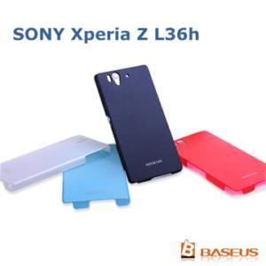 ☆Sony索尼 Xperia Z L36i L36h Baseus倍思 柔殼系列保護背殼 l36h 保護殼【清倉】