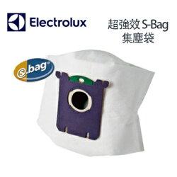 Electrolux 伊萊克斯吸塵器專用 集塵紙袋S-BAG超長效濾網4包 E210 / E-210