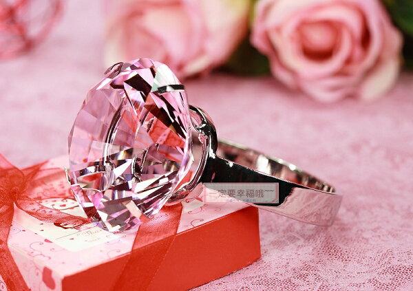 一定要幸福哦結婚百貨:一定要幸福哦~~750克拉超大鑽戒(粉色).求婚.拍照.結婚.情人節