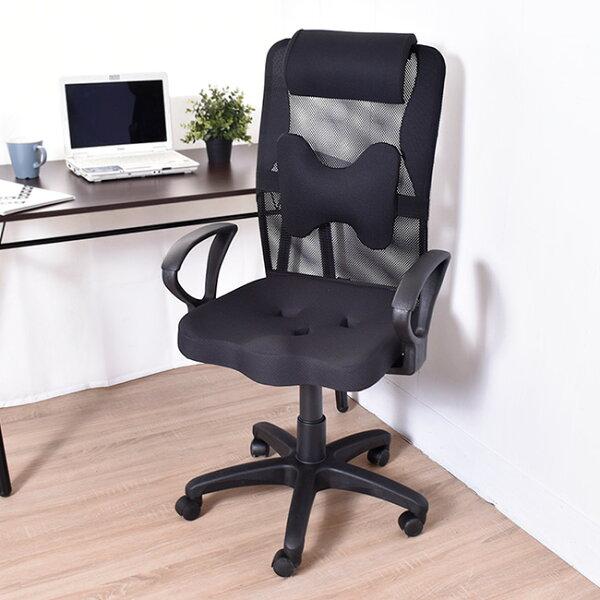 凱堡3D透氣專利三孔PU坐墊人體工學電腦椅辦公椅【YCR-06B】