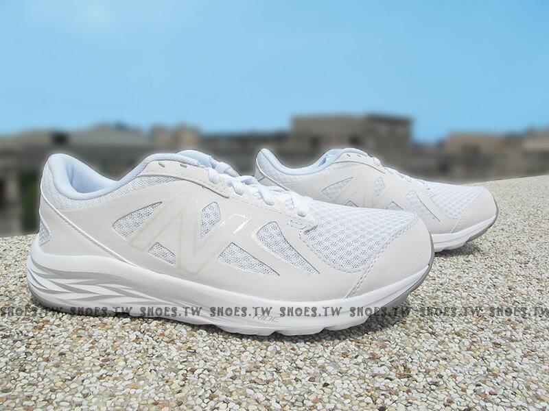 《下殺7折》Shoestw【M490CW4】NEW BALANCE 慢跑鞋 全白 2E楦頭 學生鞋 男生